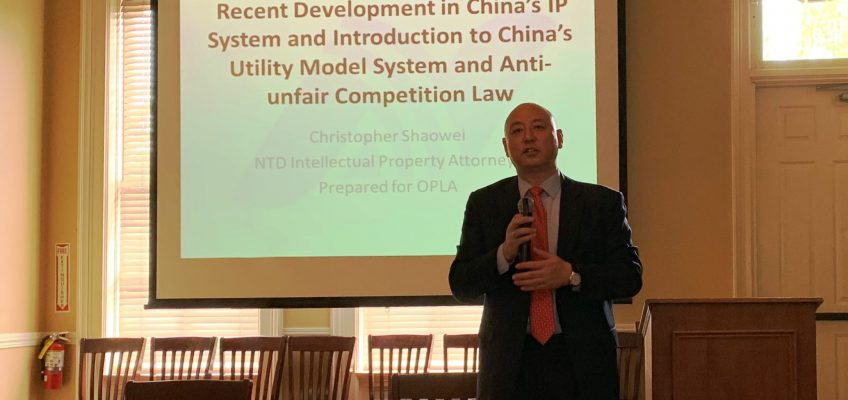 Kolitch Romano Welcomes Christopher Shaowei of Chinese Firm NTD IP Attorneys