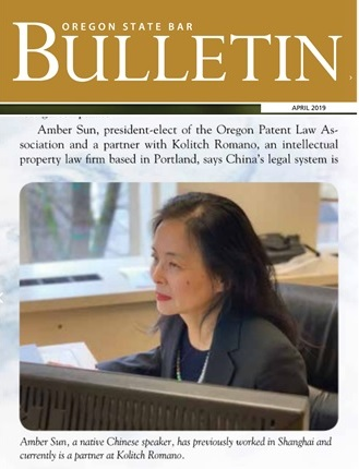 Amber Sun Discusses Chinese IP Laws with Oregon State Bar Bulletin